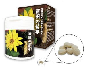 前田の菊芋