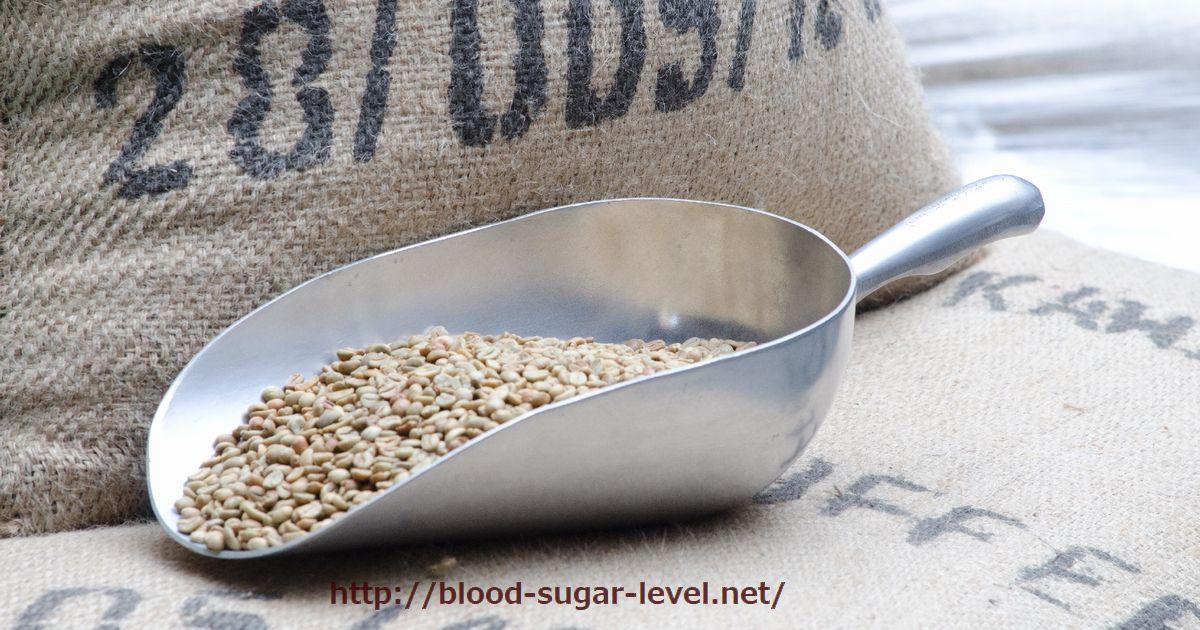 生コーヒー豆、グリーンコーヒー